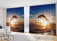 """Фото Шторы """"Дельфин на закате 1"""""""
