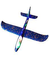 Метательный планер Sky Plane светящийся по всей длине 48 см Синий HbP050501, КОД: 1209521