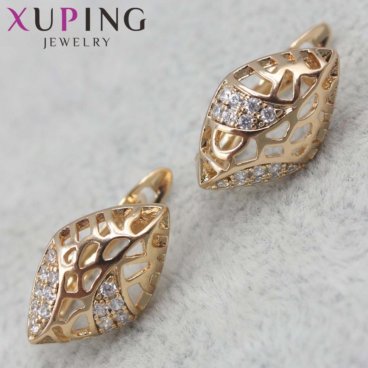 Сережки Xuping медичне золото