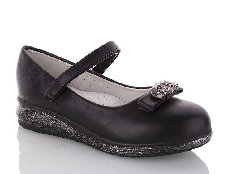 Детские туфли оптом, 32-37 размер, 8 пар, Солнце
