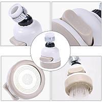 Поворотный аэратор-насадка на кран для экономии воды Homegoods H23 3 режима распыления, для крана