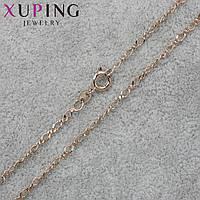Цепочка Xuping 55 см. 2 мм.