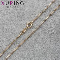 Цепочка Xuping 50 см. 1 мм.