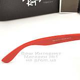 Мужские солнцезащитные очки Ray Ban Wayfarer RB 2140 красные унисекс рей бен мода реплика, фото 4