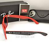 Мужские солнцезащитные очки Ray Ban Wayfarer RB 2140 красные унисекс рей бен мода реплика, фото 3