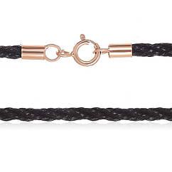 Серебряная цепь MAZZARINI JEWELRY 45 размер 899А 2 45, КОД: 1496421