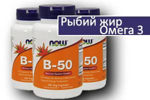 Окремі вітаміни