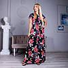 Платья женские Алина 101, фото 3
