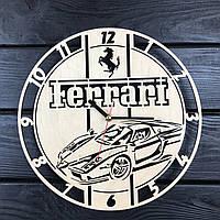 Деревянные настенные часы 7Arts Феррари CL-0420, КОД: 1474612