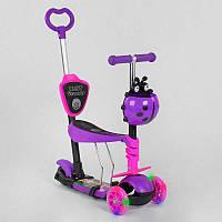 Самокат детский 5в1 Best Scooter 47365 Фиолетово- розовый, светятся колеса                          , фото 1