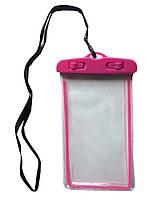 Водонепроницаемый чехол с 2-ной защитой для всех телефонов Розовый  HbP050381, КОД: 1489353