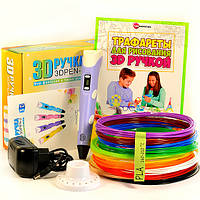 3D-ручка rx-style с набором эко-пластика PLA 69 м и трафаретами 46241408, КОД: 1629066