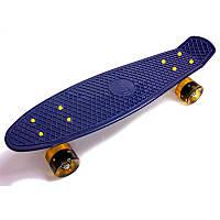 Скейт пенни борд 30470, Фиолетовый свет