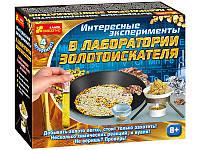 Набор для экспериментов Ranok-Creative В лаборатории золотоискателя 300636, КОД: 318429