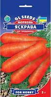 Морква Яскрава сорт середньоранній без серцевини лежкая, соковита, вітамінна, упаковка 3 р