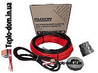 Нагревательный кабель RYXON HC-20 ОБОГРЕВ (12 М2) (СПЕЦ ЦЕНА)
