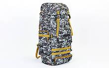 Рюкзак туристический бескаркасный RECORD, полиэстер, нейлон, р-р 58х34х16,5см, 65л, серый (TY-0812)