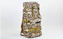 Рюкзак туристический бескаркасный RECORD, полиэстер, нейлон, р-р 58х34х16,5см, 65л, хаки (TY-0812)