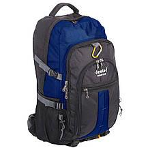 Рюкзак туристический бескаркасный DTR, полиэстер, нейлон, р-р 60х36х18см, 38л, черный (940)