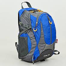 Рюкзак туристический с каркасной спинкой DTR, полиэстер, нейлон, алюминий, р-р 45x30x18см, 35л, голубой (G25)