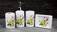 Набор аксессуаров для ванной «Beautiful» 4 предмета 22х22х7,5 см (керамика)  R22340 Stenson