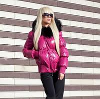 Зимняя женская куртка яркая на пуху