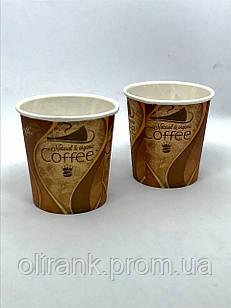 Стаканы бумажные 110 мл 50шт/уп  Кофейная  ВОЛНА (80уп/ящ)