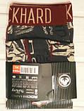 Трусы шорты ROCK HARD 7003  XL серый, фото 2