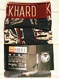 Трусы шорты ROCK HARD 7003  XL серый, фото 3