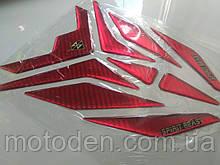 Наклейка на бак мотоцикла 200*230мм Spirit Beast (Варіант 5)