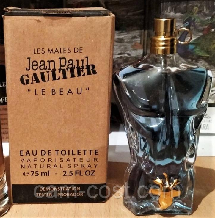 Тестер Jean Paul Gaultier Le Beau 75 мл
