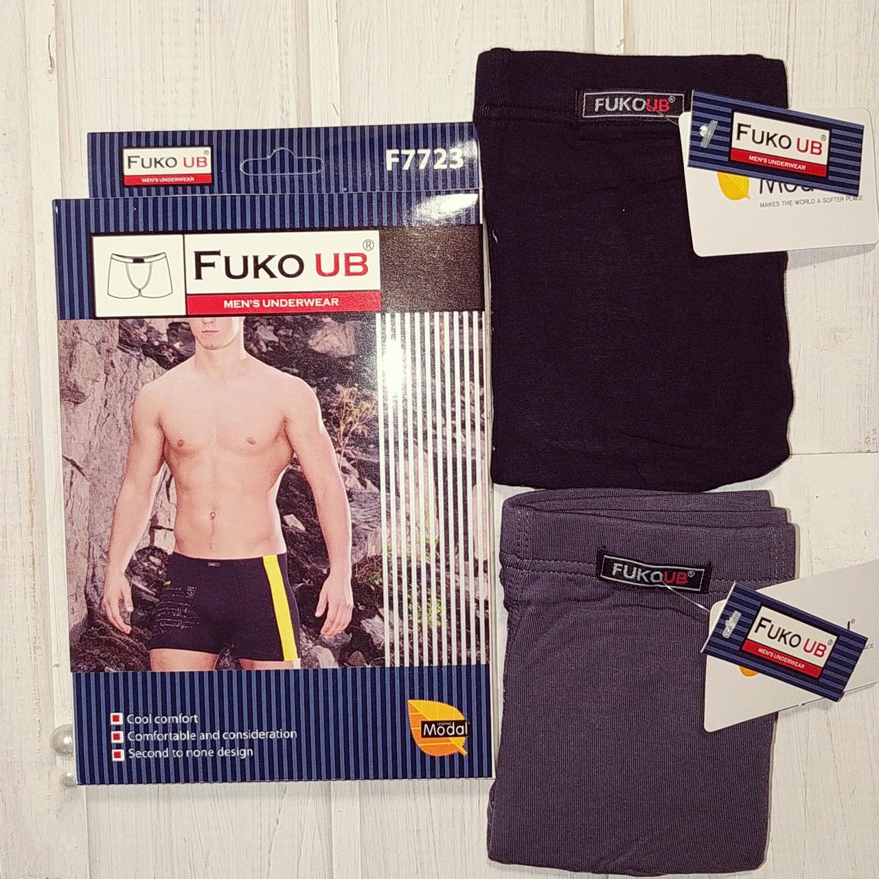 Трусы шорты боксеры Fuko Ub 7723 комплект 2шт XL серый черный