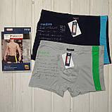 Трусы шорты боксеры Fuko Ub 7723 комплект 2шт XXL  светло  серый и синий, фото 2