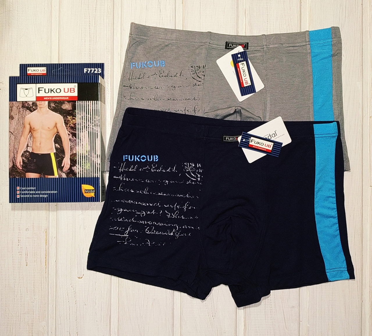 Трусы шорты боксеры Fuko Ub 7723 комплект 2шт XXL    серый и синий