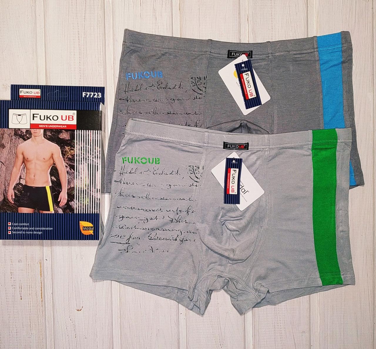 Трусы шорты боксеры Fuko Ub 7723 комплект 2шт XL серые