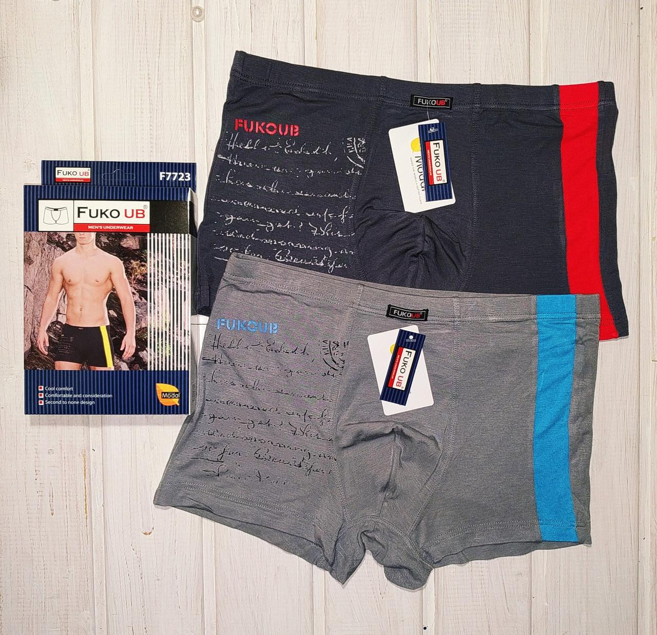 Трусы шорты боксеры Fuko Ub 7723 комплект 2шт XL графит и серые