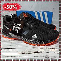 Мужские кроссовки черные Adidas Fast Marathon TR 26 с оранживым 43 - 27см