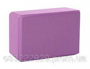 Блок для йоги MS 0858-2 (purple)