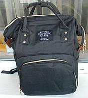 Сумка-рюкзак для мам Черная 1292, КОД: 1627037