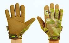 Перчатки тактические с закрытыми пальцами MECHANIX, р-р M-XL, камуфляж (BC-5623)
