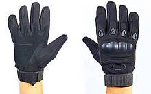 Перчатки тактические закрытые и усиленным протектором OAKLEY, р-р M-XXL, черный (BC-4623)