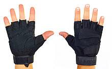 Перчатки тактические с открытыми пальцами BLACKHAWK, р-р L-XL, текстиль, нейлон, черный (BC-4380)