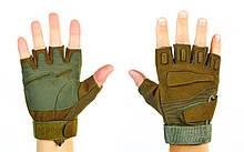 Перчатки тактические с открытыми пальцами BLACKHAWK, р-р L-XL, текстиль, нейлон, олива (BC-4380)