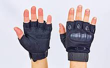 Перчатки тактические с открытыми пальцами и протектором OAKLEY, р-р M-XXL, текстиль, черный (BC-4624)
