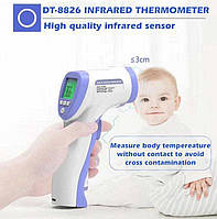 Бесконтактный инфракрасный  термометр  Non-contact для детей Электронный  медицинский инфракрасный градусник