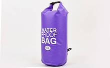 Водонепроницаемый гермомешок Waterproof Bag TY-6878-10 (10 л, фиолетовый)