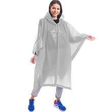 Дождевик для взрослых Пончо многоразовый, EVA, белый (C-1060-(wt))