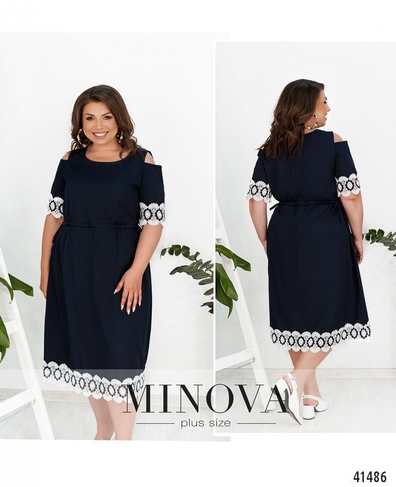 Женское нарядно-повседневное платье большого размера с кружевом 50-64