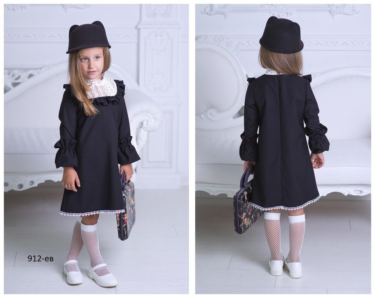 Школьный сарафан для девочки классический школьная форма черного синего цвета рост:116-146 см