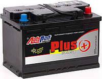 Аккумулятор 6СТ Galaxy Plus 66 Ah R (241x175x190) 610 A